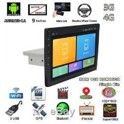1Din Adjustable Android 8.1 9 1080P Quad-core RAM 1GB ROM 16GB Car Stereo Radio