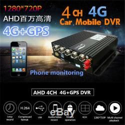 4CH 720P AHD Car DVR SD Card 4G Wireless GPS Antenna Realtime Video Recorder